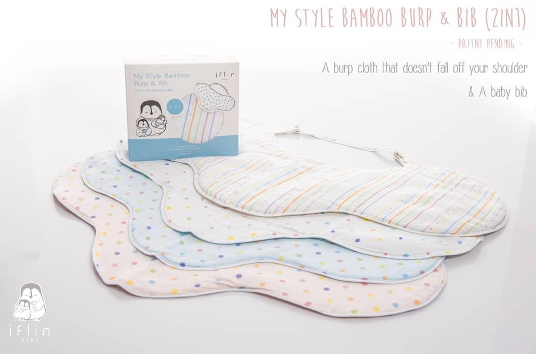 Iflin My Style Bamboo Burp & Bib