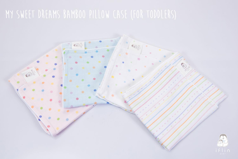 My Sweet Dreams Bamboo Pillow Case (for Toddlers) ปลอกหมอนใยไผ่  สำหรับเด็กโต