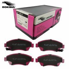 ROKBUL ผ้าดิสเบรคหน้า HONDA Civic 1.8 FD ปี 2006-12 (DP 1286 ID)