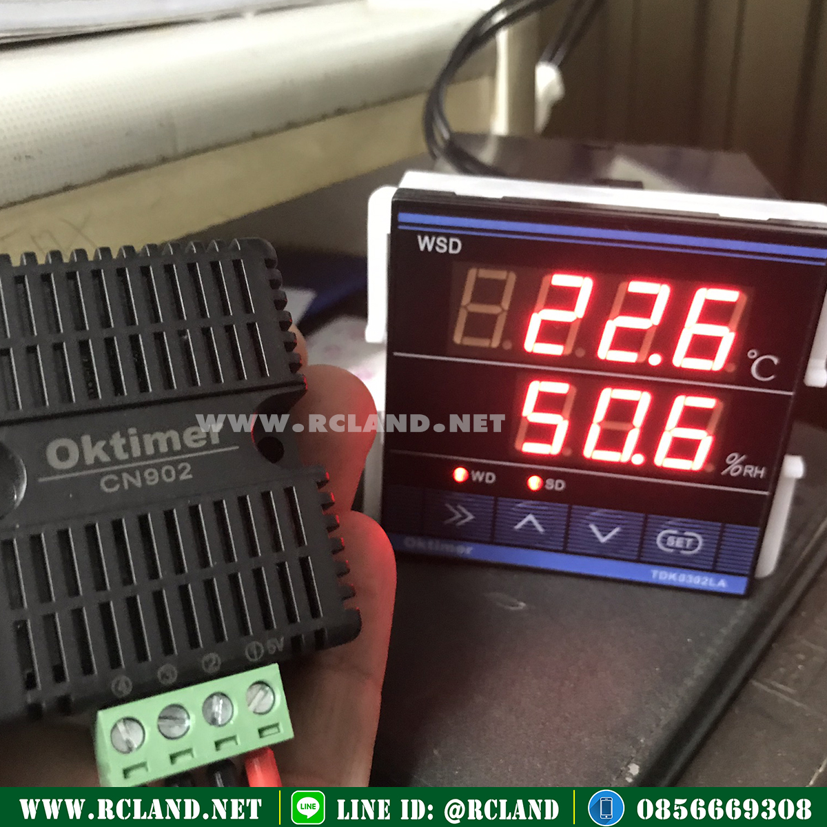 เครื่องควบคุมอุณหภูมิและความชื้น TDK0302LA