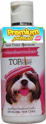 Topscent น้ำยากำจัดกลิ่นและคราบน้ำตา
