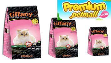 อาหารแมว Tiffany ทิฟฟานี่ ขนาด 500 กรัม