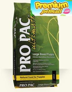อาหารสุนัข Propac Large Breed Puppy Chicken Meal & Brown Rice  สูตรลูกสุนัขพันธุ์ใหญ่ ขนาด 2.5 กก.#2