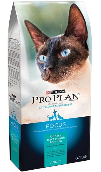 อาหารแมว ProPlan โปรแพลน สูตร Urinary Tract Health ขนาด 1.59 กก.