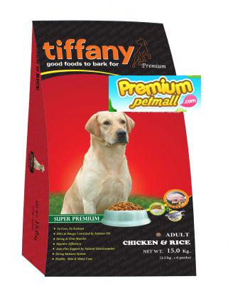 อาหารสุนัข Tiffany Adult Chicken & Rice with Salmon Oil ทิฟฟานี่ ขนาด 2.5 กิโลกรัม