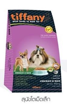 อาหารสุนัข Tiffany Adult Chicken & Rice with Salmon Oil ทิฟฟานี่ ขนาด 15 กิโลกรัม เม็ดเล็ก