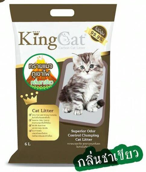 ทรายแมว ทรายภูเขาไฟ KingCat กลิ่นชาเขียว ขนาด 6 ลิตร