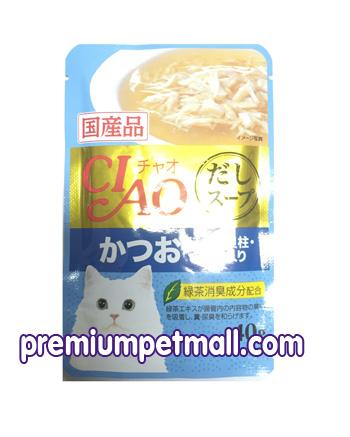 CIAO อาหารเปียก แบบซุป สำหรับแมว ปลาทูน่าคัทสึโอะ และหอยเชลล์หน้าเนื้อสันในไก่ 40g (ฟ้า)