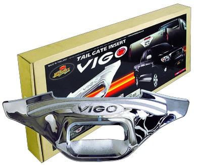 ถ้วยท้าย Vigo ใหญ่