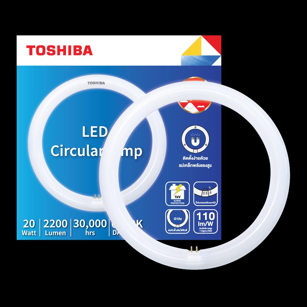 หลอดไฟ LED Circular Lamp 20 วัตต์