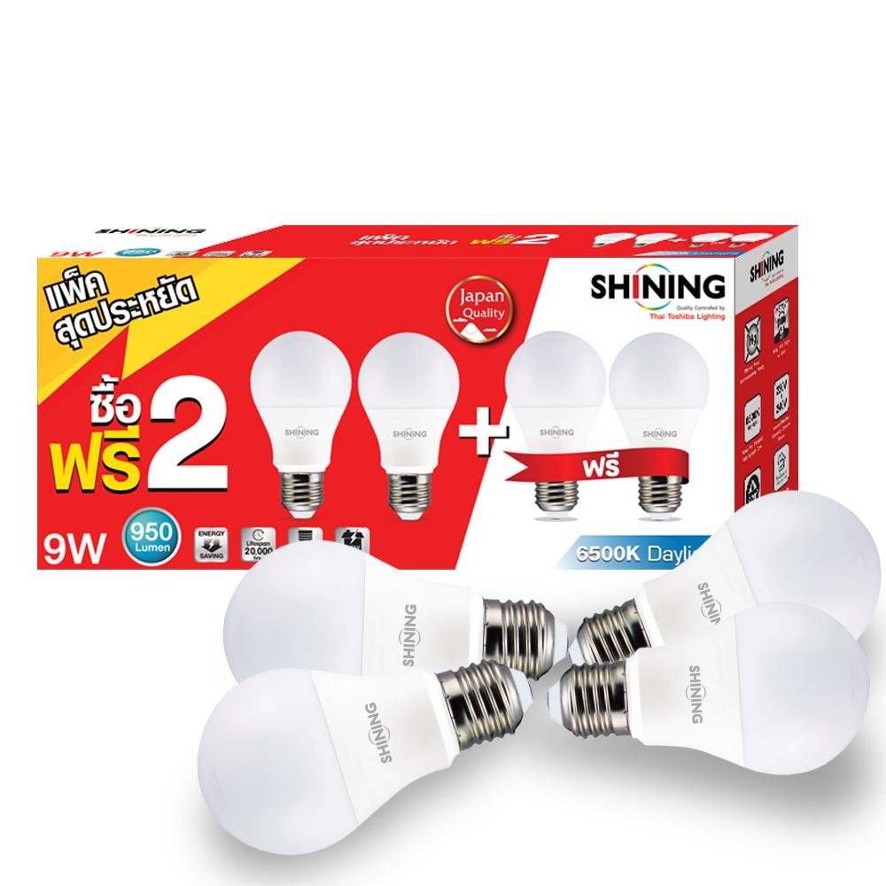SHINING LED A60 9W DAYLIGHT E27 Pack 4
