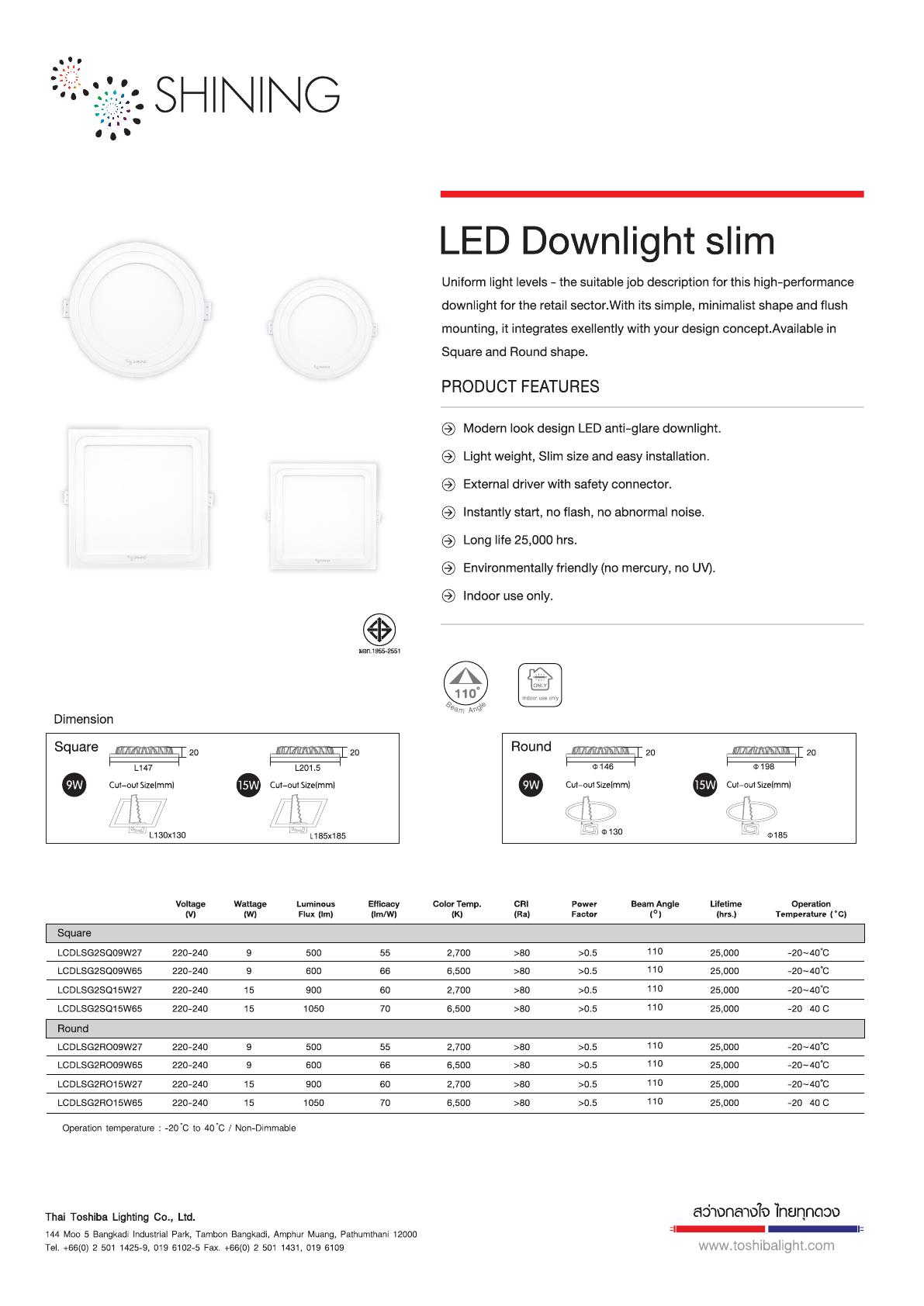 หลอดไฟ LED Downlight เหลี่ยม 15 วัตต์ Gen2