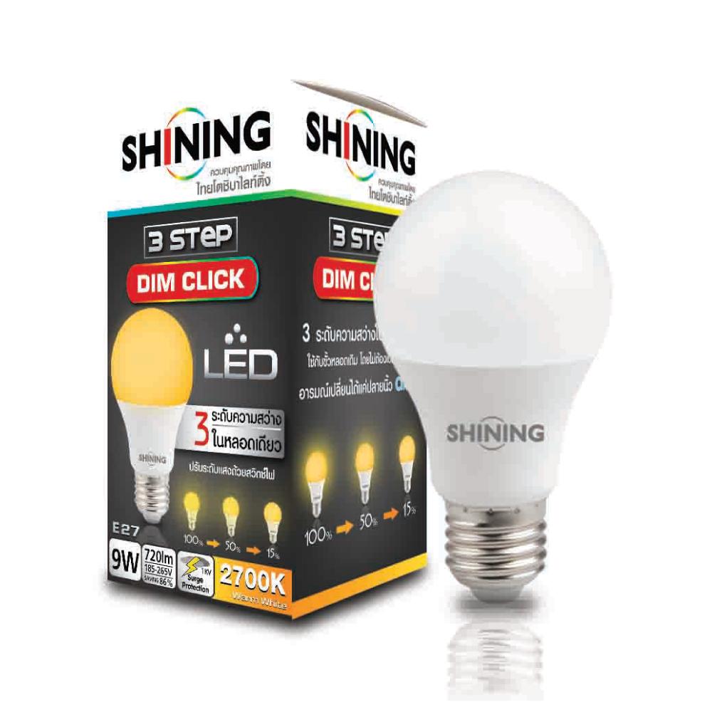 หลอดไฟ LED 3 Step Dim Click 9 วัตต์