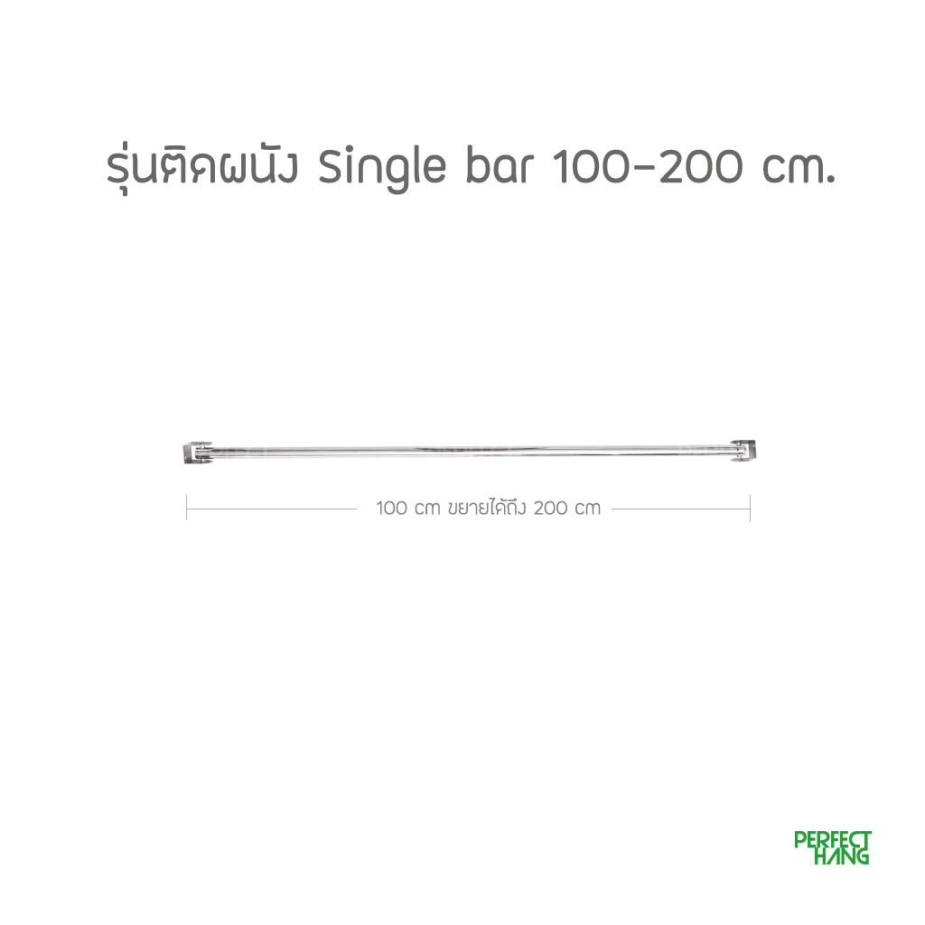 Single bar 100-200