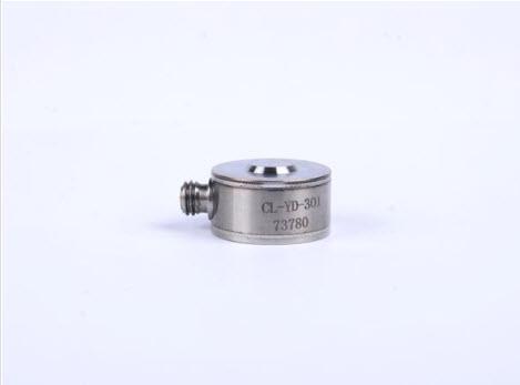 Single Axial Compression Force Sensor