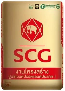 ปูนงานโครงสร้าง SCG ปูนช้างแดง (ถุง 50 กก.)