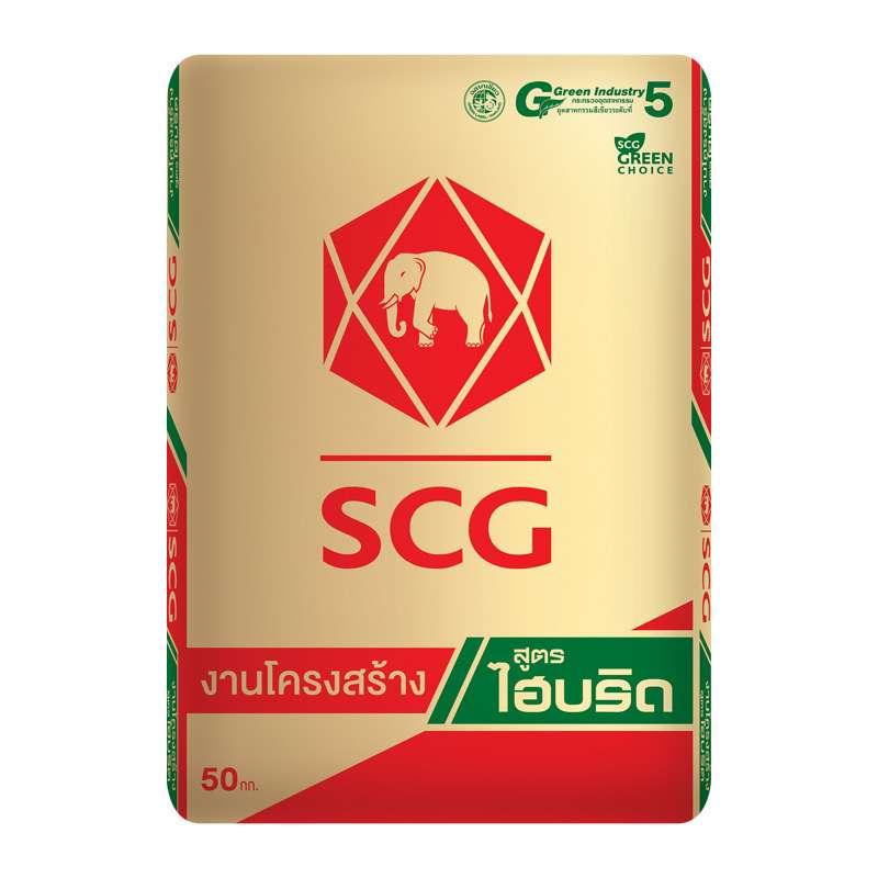 ปูนงานโครงสร้าง SCG สูตรไฮบริด (ปูนซีเมนต์ถุง 50 กก.)