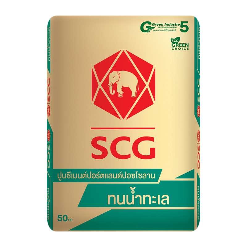 ปูนช้าง ปูนทนน้ำทะเล เอสซีจี SCG (ปูนซีเมนต์ถุง 50 กก.)