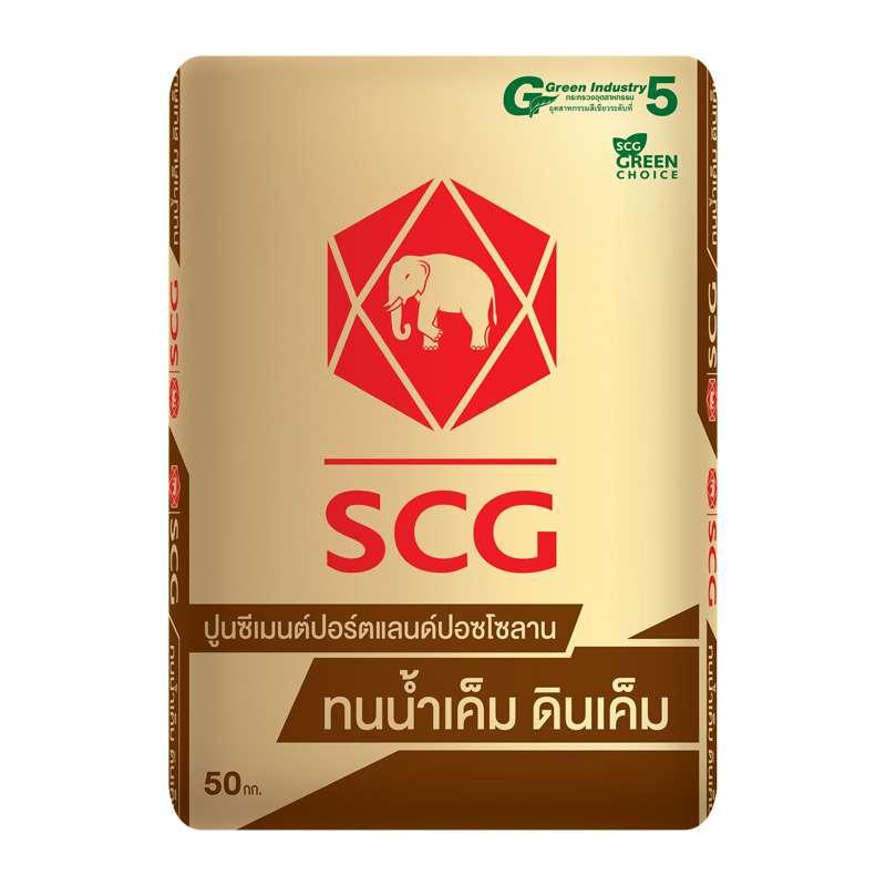 ปูนทนน้ำเค็ม ดินเค็ม SCG ปูนช้างปอซโซลาน (ถุง 50 กก.)