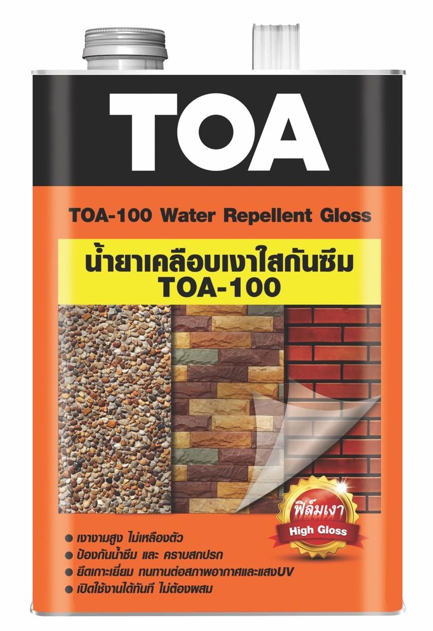 น้ำยาเคลือบเงาใส กันซึม TOA 100 Water Repellent Gloss