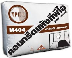 ปูน TPI M404 คอนกรีตแห้ง 50 กก. 350 KSC Cylinder / 400 KSC Cube งานเสา คาน ตอม่อ