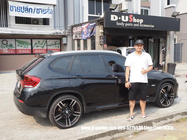 BMW X1 สีดำแต่งหล่อเต็มคันกับดียูช้อป