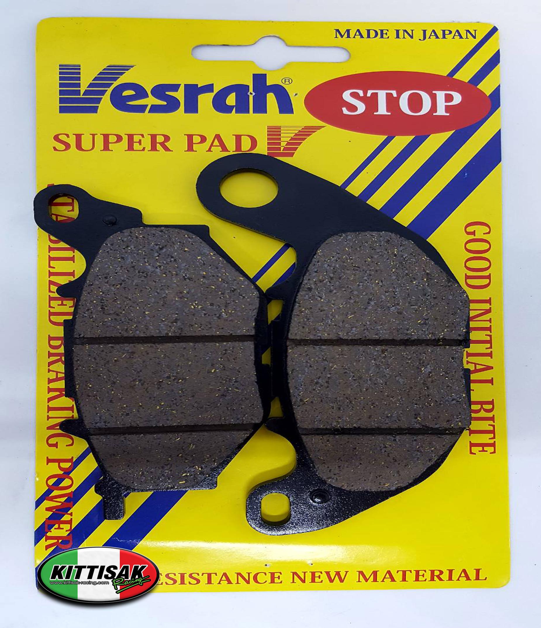 ผ้าเบรค Vesrah R3 SD-289