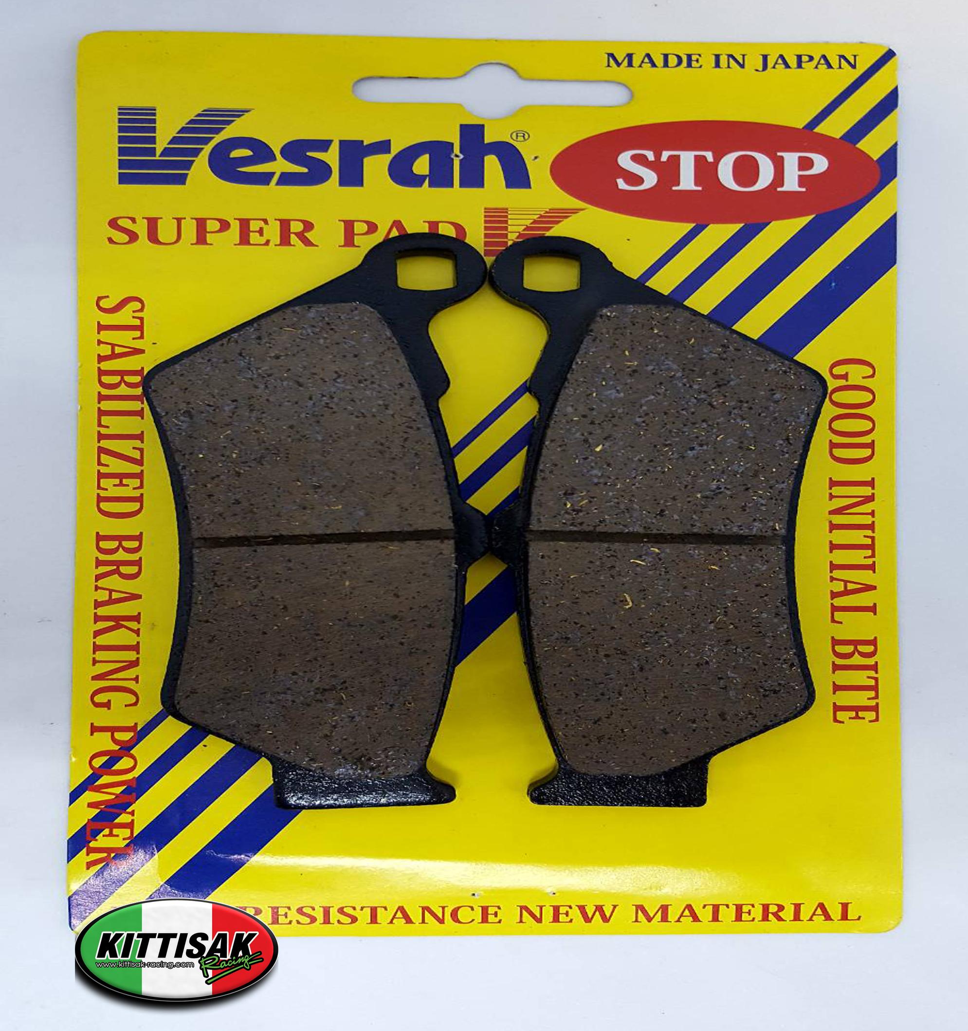 ผ้าเบรค Vesrah BMW SD-958