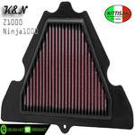 กรองอากาศ K&N Air Filter for Ninja 1000 / Z1000 2010