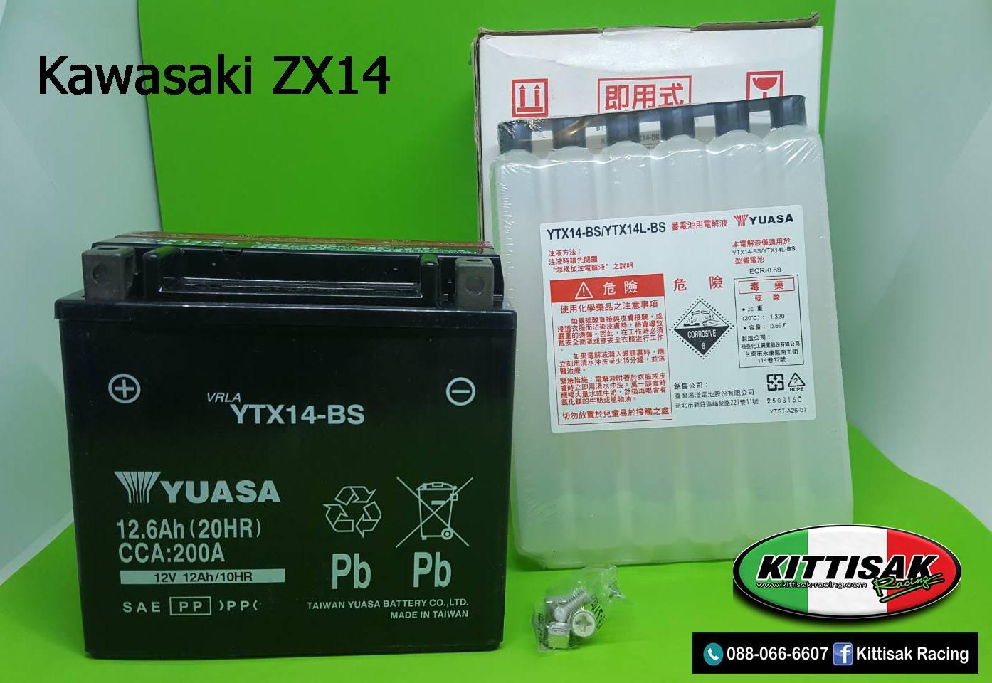 แบตเตอรี่ YUASA สำหรับ ZX14