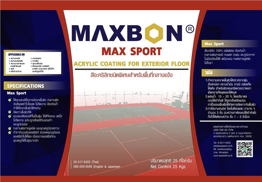 MAXBON® MAXSPORT