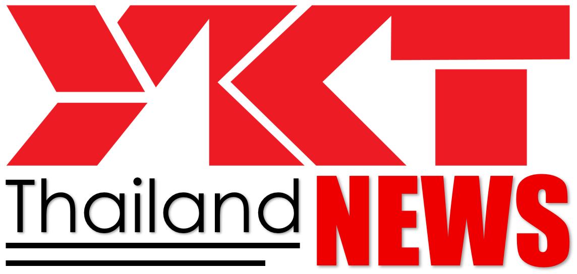 ข่าวสาร YKT ครั้งที่ #1