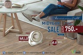 Mid Year Sale of The Year!!! ลดสูงสุดกว่า45%