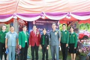 คณะเกษตรศาสตร์ฯ ร่วมออกบูทจัดนิทรรศการในงานการประชุมวิชาการองค์การเกษตรกรในอนาคตแห่งประเทศไทย ในพระราชูปถัมภ์สมเด็จพระเทพรัตนราชสุดาฯ สยามบรมราชกุมารี หน่วยพะเยา ประจำปีการศึกษา 2563