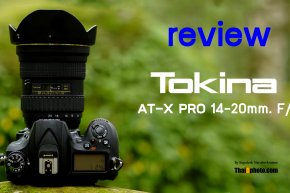 Review : Tokina AT-X 14-20mm F2 Pro DX by ThaiDphoto