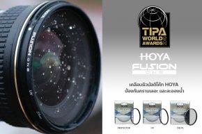 HOYA FUSION ONE ได้รับรางวัล TIPA WORLD AWARDS ปี 2019