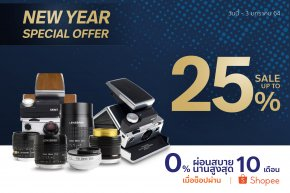 [Promotion] - Quick Marketing x Shopee ลดสูงสุด 25%