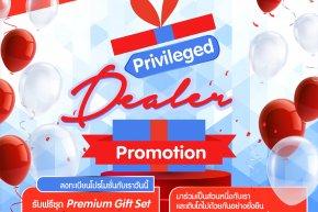 Privileged Dealer Promotion