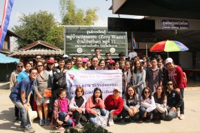 Overseas field trips of Zero waste management in Chiangrai
