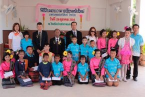Activity to donate school buildings at Ban Tha Lat Laonphon School