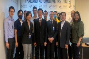 นายกสมาคมผู้ผลิตยางรถยนต์ไทยเข้าพบผู้อำนวยการสถาบันยานยนต์