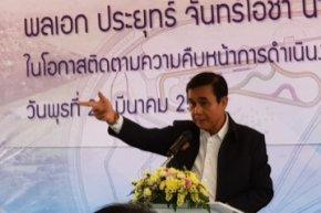 H.E. Prime Minister (General Prayut Chan-o-cha)