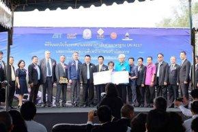 H.E. Deputy Minister of Industry (Dr. Somchai  Harnhirun),