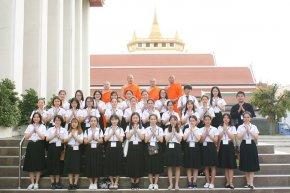 คณะนักศึกษา คณะศิลปศาสตร์ สาขาภาษาไทยเพื่ออาชีพ มหาวิทยาลัยธุรกิจบัณฑิต มาทัศนศึกษา วัดสระเกศ ราชวรวิหาร