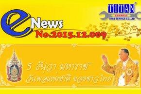 2015.12.009.บรรยากาศในงานแสดงสินค้า THAI METALEX 2015