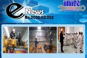 2016.03.012.เชิญร่วมงาน Material Handling & Equipment 2016