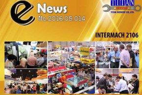 2016.05.014. เชิญร่วมชมงานแสดงสินค้า INTER MACH 2016