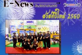 2017.01.022.ภาพบรรยากาศงานแสดงสินค้า Metalex 2016