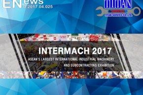 2017.04.025 ประชาสัมพันธ์ เชิญชวนทุกท่านเดินเที่ยวชมงานแสดงสินค้า INTERMACH 2017