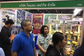ภาพบรรยากาศในงาน Safety thailand Expo 2017